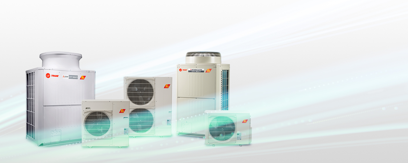 Trane® Ductless HVAC Solutions